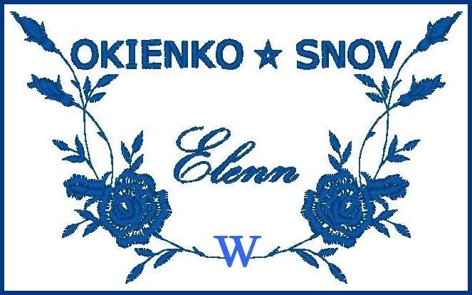 EW_logo_výšivka